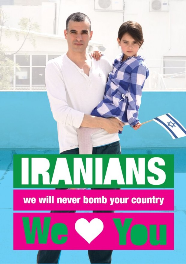 Das Ausgangsplakat: Iranians we will never bomb your country. We love you.