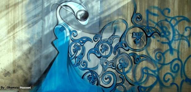 Shamsia Hassani Streetart Graffiti in Kabul Afghanistan