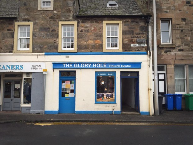 glory hole church centre in high street kinghorn schottland edinburgh