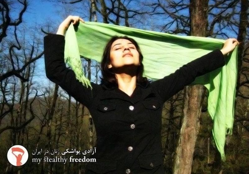 kopftuchverbot hidschab verbot iran