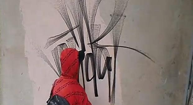 Spider Effect Spray